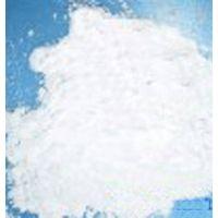 Active calcium carbonate, calcium carbonate, China
