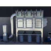 MDC DUST COLLECTOR, Pulse / Shake Type, Filter Cartridge / Filter Bag