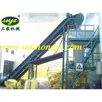 Fertilizer Blending System DPHB50-4B