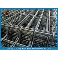 Stone Grey Private Grounds 20050mm 3D Wire Mesh Fence