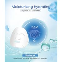 Zeal Sultra Hydrating&Moisturizing Facial Mask Skin Care