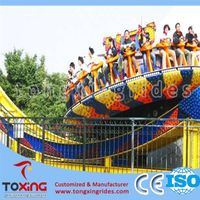 amusement park rides hot selling flying saucer