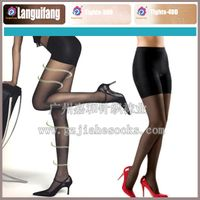 Lady Velvet Fleece Leggings with 25/40 Denier Appearance