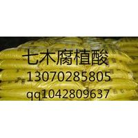 china Humic Acid factory granular from china 79% the organnic matter good quality best price