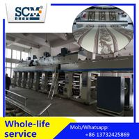 Wall Paper Printing and Embossing Machine