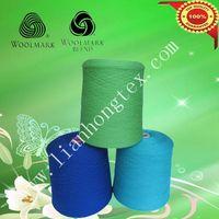 China top 10 manufacturer for 100% wool knitting yarn thumbnail image