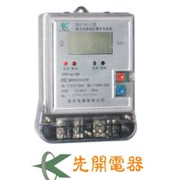 Three Phase Multi-Tariff KWH Meter