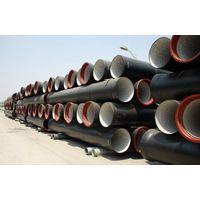 bitumen coating dci pipe thumbnail image