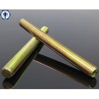 ASTM A193 B7/B7m Threaded Rods