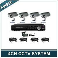 4CH/8CH/16H/24CH/32CH CCTV Camera System thumbnail image