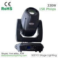 Sharpy New 15R Beam Light Moving Head