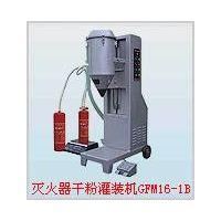 GFM16-1B semi-automatic powder filling machine/powder filler