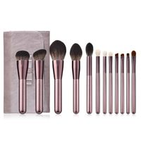 12 PCS Makeup Brushes Set- Super Soft Mcf Synthetic Hair thumbnail image