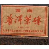2002 year aged Puerh Brick Tea, Pu'er Tea,Puer Cha, 250g, Ripe, PB10-2, Slimming tea, Free Shipping thumbnail image
