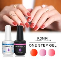 Roniki One Step Gel Polish,Nail Painting Color Gel,Nail Art Gel