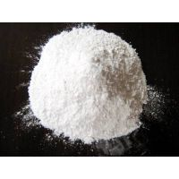 Magnesium Sulphate Monohydrate thumbnail image