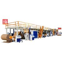 300m/min 3PLY Corrugated Cardboard Manufacturing Machines | PMS System | High Speed Changing Orders thumbnail image