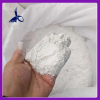 High Purity Raw Material Florfenicol CAS 73231-34-2 with Best Price thumbnail image