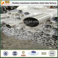 SS 304 Stainless Steel Tube Round Pipe thumbnail image