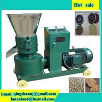 Hot sale animal feed machinery /feed pellet mill