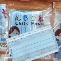 3ply mask civilian mask disposable mask