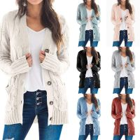 Women's Long Sleeve Cable Knit Sweater Open Front Cardigan Button Loose Outerwear thumbnail image