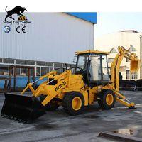 Backhoe loader VET30-25