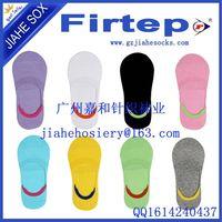Hot fashion soft cotton low cut socks