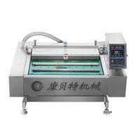 Belt type continuous vacuum packing machine DZ1000 thumbnail image