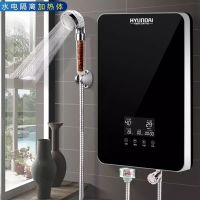 Instant electric water heater Electric household quick-heating small shower bathroom bathroom machin