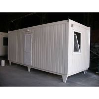 movable contaier house thumbnail image