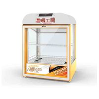 40L heating cabinet