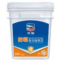 LEOBO waterborne Anti enzyme coating