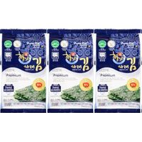 3 Green laver lunch bags 4g