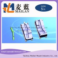 Heavy duty truck intake rectifier blow mould