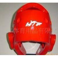 helmet thumbnail image