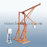 Safety Tempered Glass Impact Testing Equipment thumbnail image