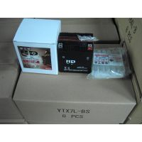 Motorcycle Battery YTX7L-BS Maintenance Free 12V 6Ah