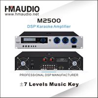 M2500 Multi-functional Gorgeous Digital Karaoke Amplifier with Key Control