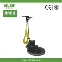 MLEE1500 High-Speed Polishing Machine floor sweeper