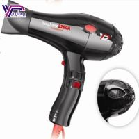 Cheap Luxury Type Ionic Powerful Hair Dryer