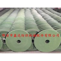 Textile machine Warp Beam Disc For 1515 Shuttle Loom