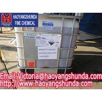 Sodium Diisobutyl Dithiophosphate/Sodium Butyl Aerofloat