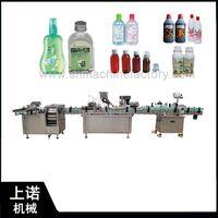 bottle packing filling machine production line for bottling in Shanghai thumbnail image