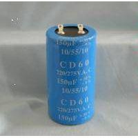 CD60 basic type aluminum electrolytic capacitor thumbnail image
