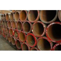 Seamless Steel Pipe For High Pressure Cylinders (CNG)