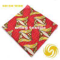 Africa wax fabric thumbnail image