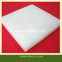 High quality custom UHMWPE sheet with high quality thumbnail image