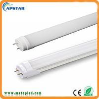 Top quality T8 led tubo 9w 60cm,led tube 9w 2ft ,0.6m t8 tube led lamp for Spain market thumbnail image