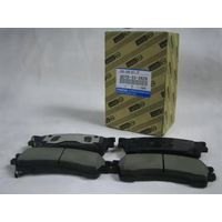 Geniune Auto Parts Brake Pads for Mazda